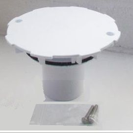 McAlpine White Cover & Tube for 50mm Seal Gullies - 39004131
